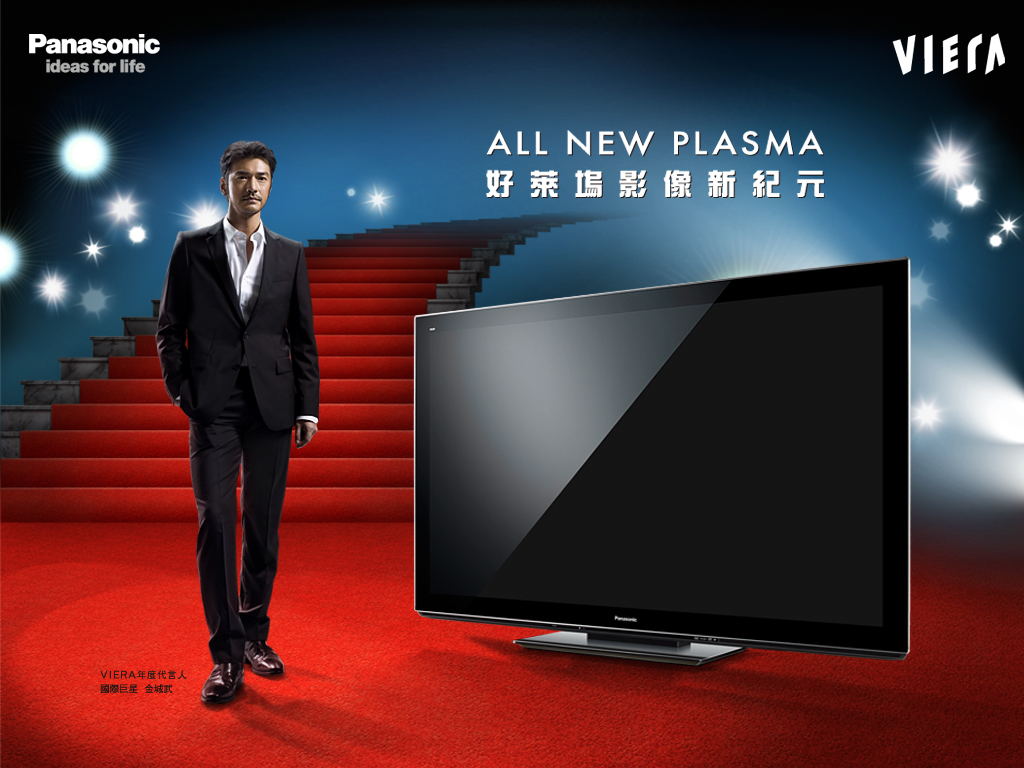 PANASONIC – ALL NEW PLASMA