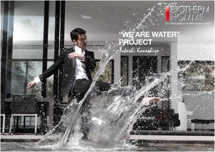 "Biotherm Homme ""WE ARE WATER"" Project"