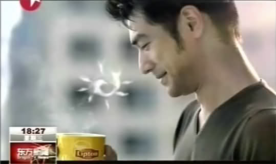 Lipton Milk Tea