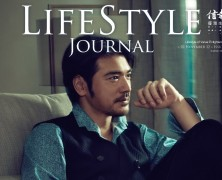 Life Style Journal