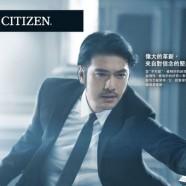 Citizen Watches 2012